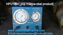 HPU1500 [ Obel products-IOP MARINE DENMARK]