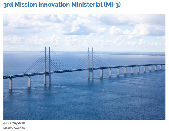Global 'Mission Innovation' efforts focus on clean hydrogen technologies