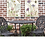 Thumbnail: Botanical Bee Wall Art, SW204, 2 sizes