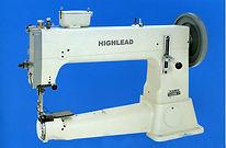 Highlead Sewing Machine GA2688