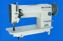 Highlead Sewing Machine GC0618