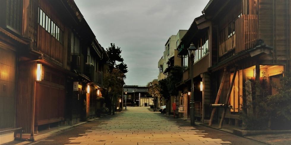 秋の金沢の「今ここ」を味わうマインドフルな旅