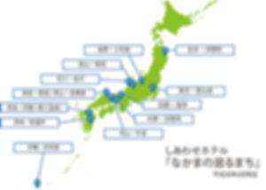 なかまのまちMAP Ver2.2 20190713.jpg