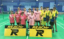Royal Thai Airfoce Badminton Club