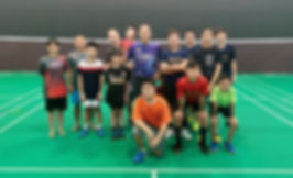 Michael Badminton Academy