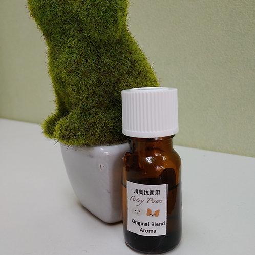 オリジナルブレンドアロマオイル「消毒抗菌用」(5ml)
