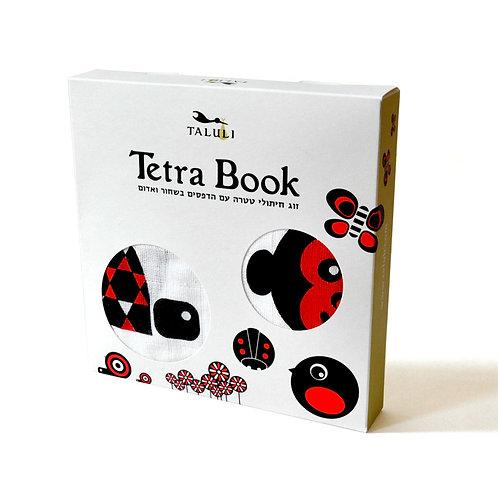 טטרה בוק - זוג חיתולי טטרה מאויירים בשחור ואדום