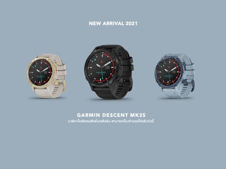 ไดฟ์คอมพิวเตอร์   นาฬิกาอัจฉริยะมัลติสปอร์ต  Garmin Descent MK2S ตัวเดียวจบทุกกิจกรรม!!