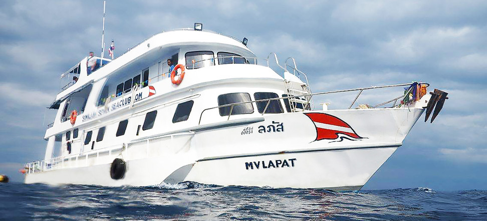 MV Lapat
