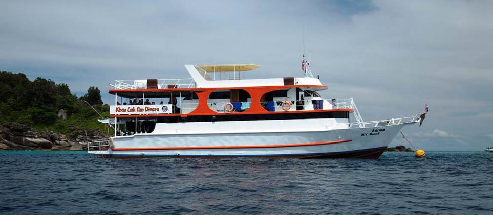 MV Nemo 1