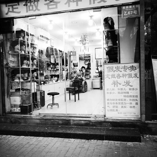 wig shop beijing, 2019