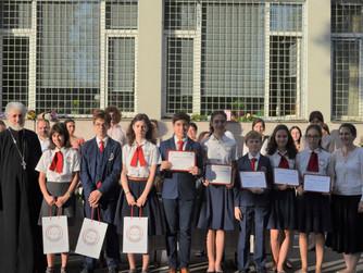 Festivitate inchidere an scolar 2018-2019