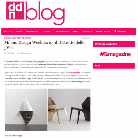DDN Blog Milan Design Week 19