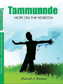 Tammunnde Book Cover.jpg
