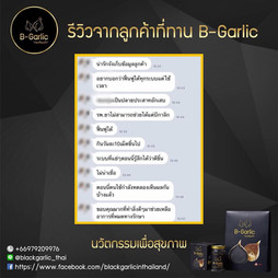 S__23699489.jpg