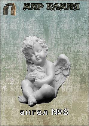Ангел №6