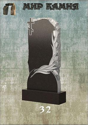 Гранитный памятник №32
