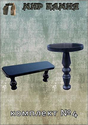 Гранитные стол и лавка №4