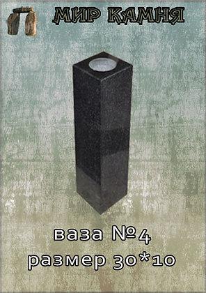 Гранитная ваза №4