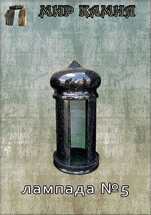 Гранитная лампада №5