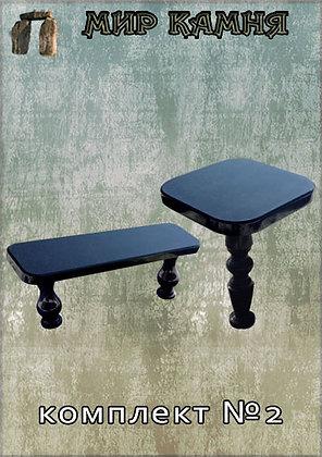 Гранитные стол и лавка №2