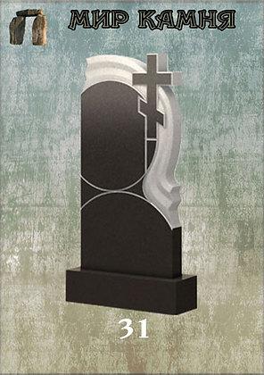 Гранитный памятник №31