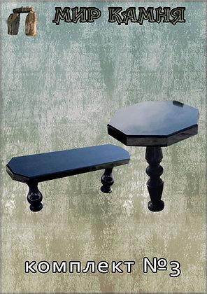 Гранитные стол и лавка №3