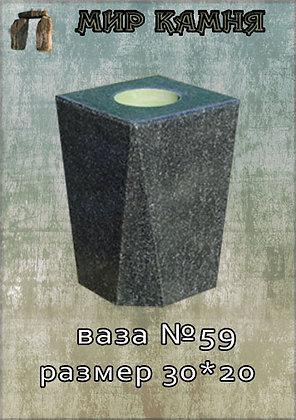 Гранитная ваза №59