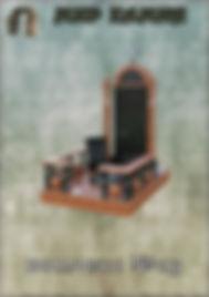 гранитный комплекс 13.jpg