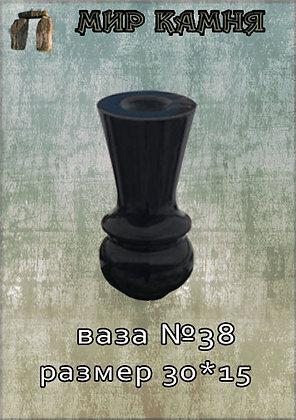 Гранитная ваза №38