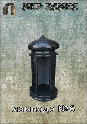 Гранитная лампада №6