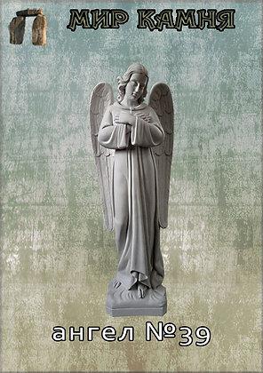 Ангел №39