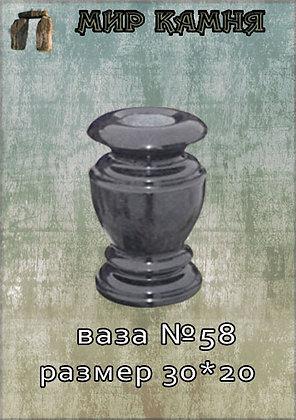 Гранитная ваза №58