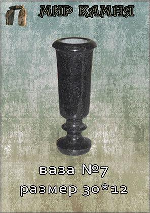 Гранитная ваза №7