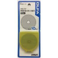 Olfa 45mm Rotary Cutter Replacement Blades