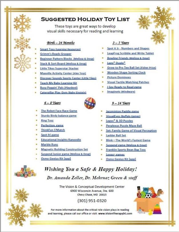 2017 holiday list photo