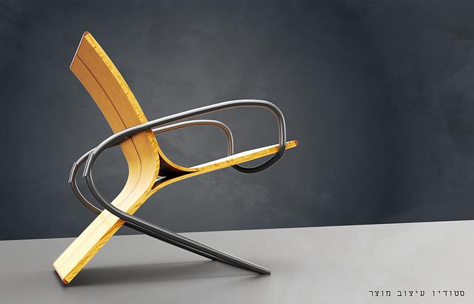 סטודיו עיצוב כיסא_edited_edited_edited.png