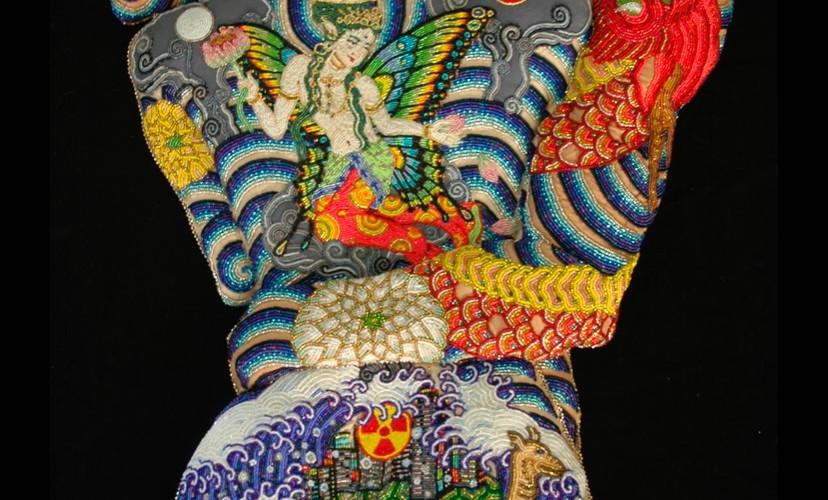 Nuclear Fate - Eri Imamura - AWE in ART