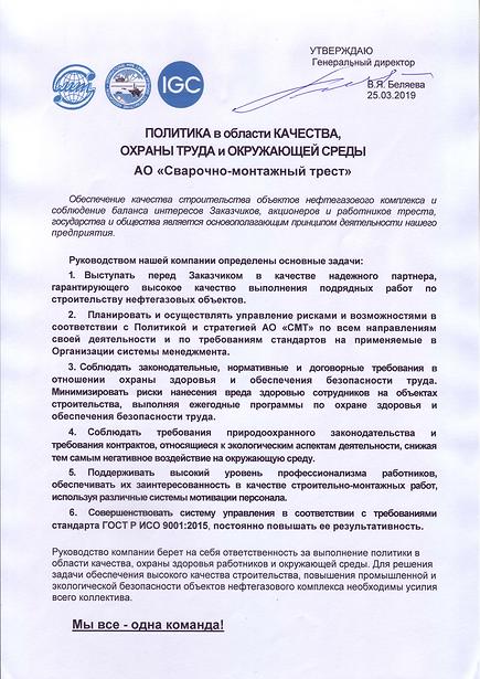 Сертификат 2019 _ 1.png