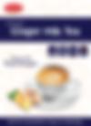 ginger milk tea front image.png