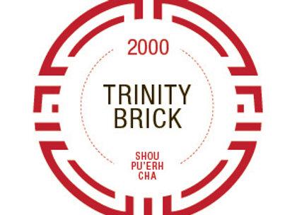 2000 Zen Trinity Brick (Shou)