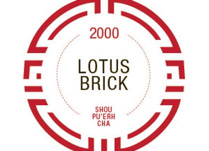 2000 Lotus Brick (Shou)