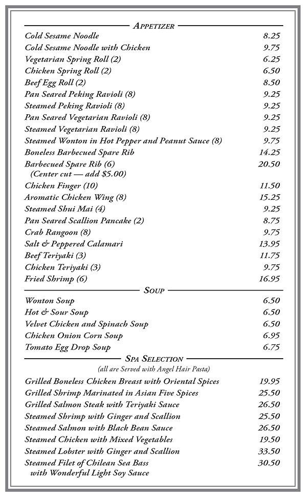 Bernards-Dinner-LTR-menu-May-2021-02.jpg