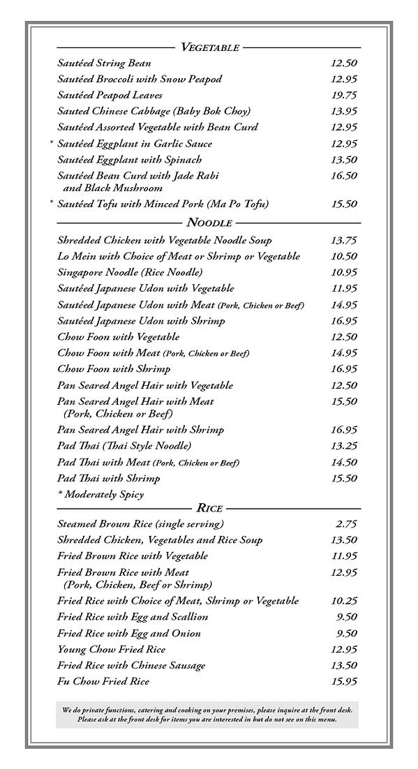 menu-dinner-2.png