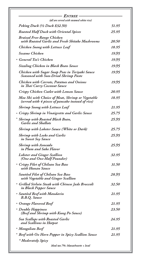 menu-dinner-3.png
