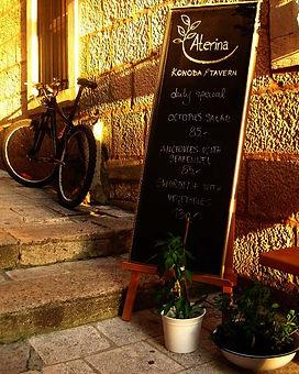 restaurant-aterina.jpg