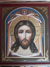 """""""Нерукотворный образ Господа Иисуса Христа"""""""