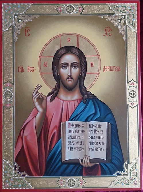 """Икона """"Господь вседержитель"""" размер 40-30 см."""