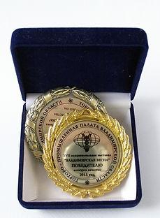 Грамоты Награды ЦТММ