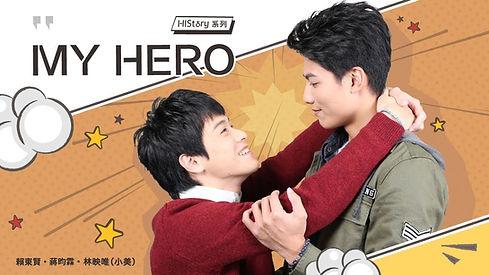 HIStory _ My hero.jpg